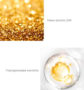 Ночная маска с био-золотом VENZEN 24K Gold Sleeping Mask