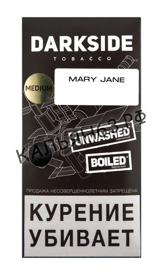 "Dark Side ""Mary Jane"" - Dark Side ""Мэри Джейн"" 50 гр"