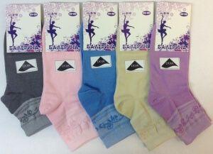 Балерина носки женские хлопок с лайкрой Б-10, 10 пар (1 упаковка)