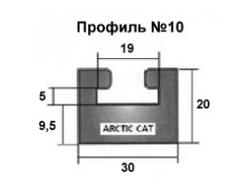 Склиза черная GARLAND 10-64.00-0-01-01 профиль: 10 (163 см) для снегоходов Arctic Cat BEARCAT 570/2000/340/440 I/440 II/WIDE TRACK, M1000, M5, M6, M7, M8, KING CAT 900, SABERCAT 600/700, TZ1