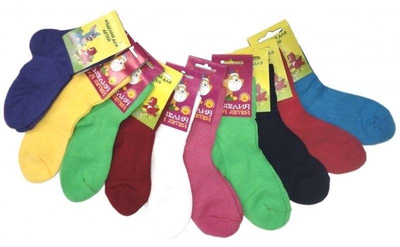 Носки детские 100% хлопок, гладкие Арт. 8С4, 10 пар (1 упаковка)