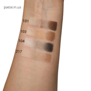 TRIPLE EYESHADOWS TRIO MATT PAESE