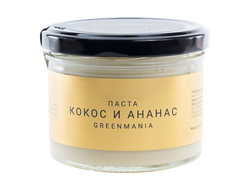 Паста кокос и ананас, 200г (GreenMania)