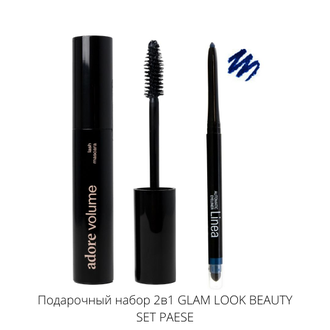 GLAM LOOK BEAUTY SET PAESE