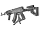 Подставка-сошка для АК-47/ АКМ FAB-Defense AK Podium