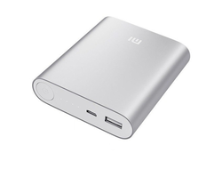 xiaomi-power-bank-silver