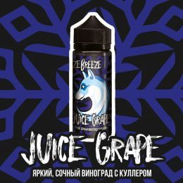 Freeze breeze Juice grape 100мл 3мг