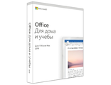 Программное обеспечение Microsoft Office Home and Student 2019 Russian Russia Only Medialess (79G-05075)