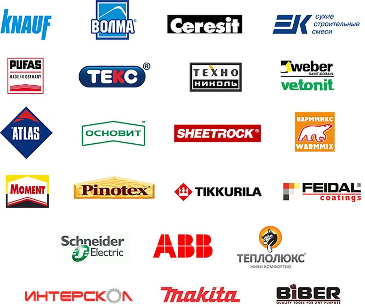 Сантехника Импорт Интернет Магазин