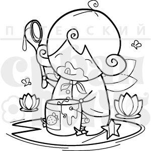 Штамп с феей и баночкой клубничного варенья