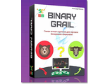"Бинарные опционы. Стратегия ""BINARY GRAIL"""