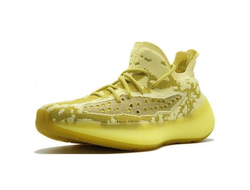 Adidas yeezy boost 380 yellow