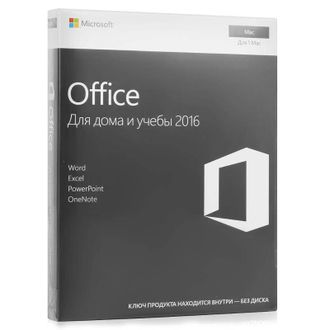 Microsoft Office 2016 Mac Home and Student Russian BOX No Skype P2 GZA-00924