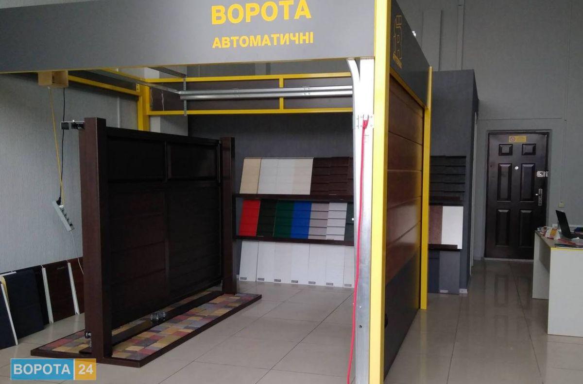 """Vystavochnyy salon """"VOROTA 24"""" v Khar'kove"""