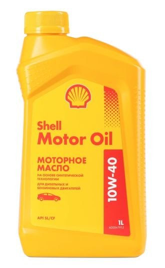 Масло моторное Shell MOTOR OIL 10W-40 1л 550051069