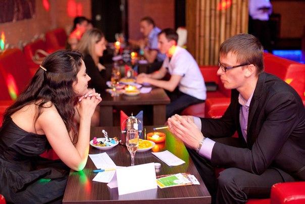 Вечеринки для знакомства
