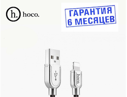 USB кабель HOCO Original U15 Eminently Lucidity для iPhone 1м