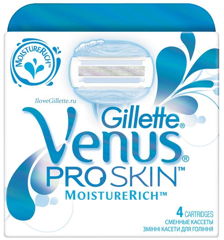 Сменная кассета Gillette Venus ProSkin MoistureRich Для сухой кожи, 4 шт