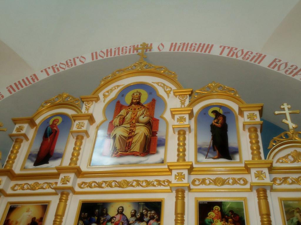 """Иконостас в храм купить, """"Ель и Дрель"""" иконостасная мастерская"""