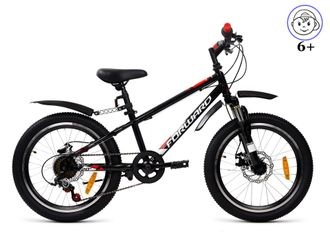 "FORWARD UNIT 3.0 disc 20"" (черный) Kiddy-Bikes"