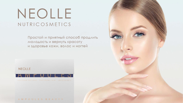 https://www.zagoraem.net/products/collagen-neolle-ampoules-korobka