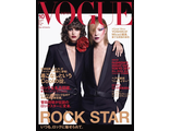 VOGUE JAPAN Magazine October 2017 Mica Arganaraz, Yoshiki Cover ЖЕНСКИЕ ИНОСТРАННЫЕ ЖУРНАЛЫ,INTPRESS