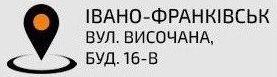 Секційні промислові ворота Алютех Івано-Франківськ
