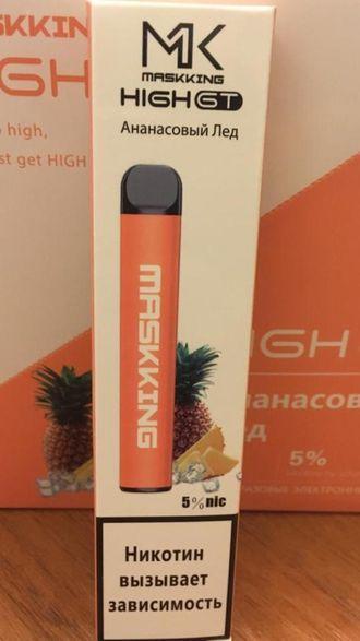 Купить одноразовую электронную сигарету круглосуточно сигареты оптом бонд москва