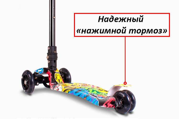 Самокат SCOOTER SUPER
