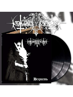NOKTURNAL MORTUM Нехристь - Nechrist LP