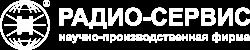 """Официальный сайт АО """"НПФ """"Радио-Сервис"""". Торговый партнер в Перми - компания """"ПЭГ"""""""