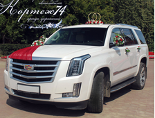 Cadillac Escalade New White Edition