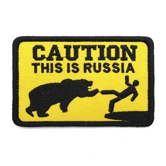 Патч Caution :This is Russia (9 х 5.5 см)