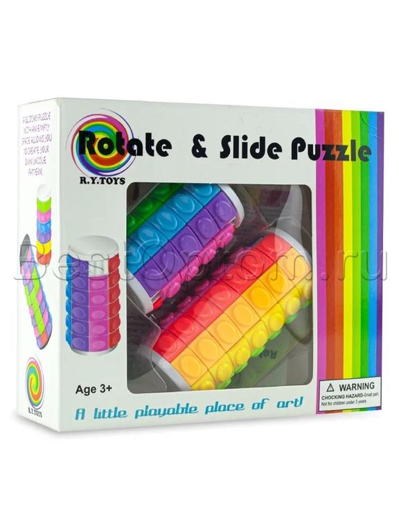 Набор головоломок Rotate & Slide Puzzle оптом в Москве