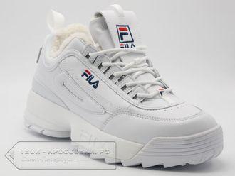 Зимние кроссовки Fila Disruptor 2 мужские женские белые кожаные арт.FW01 2fd2bfc5a9abf