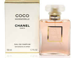 Масляные духи Chanel Coco Mademoiselle (женские)