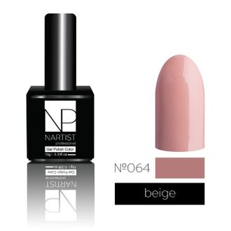 Nartist 064 Beige 10 ml.