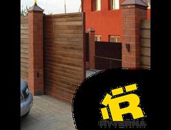 Откатные ворота RYTERNA