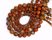 Бусина Яшма брекчиевая, шар 12 мм (1 шт) №14392