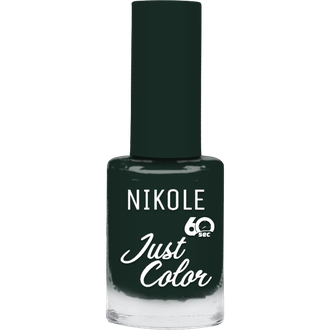 "NIKOLE JUST COLOR ""Quick -27"