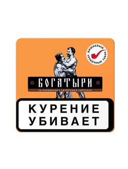 Сигареты погарской фабрики купить оптом можно ли в самокате купить сигареты