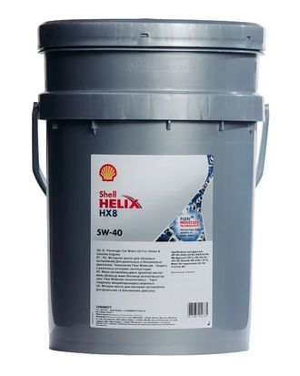 Масло моторное Shell HELIX HX8 Synthetic 5W-40 20л 550048077