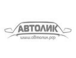 Фаркоп Bosal 3950-A для Ford Escape II 2004-2008