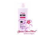 Biowoman Detox Treatment Shampoo Hair & Scalp Therapy / Шампунь для волос с кератином, углем бамбука и маслом арганы (500 мл)