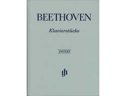 Ludwig van Beethoven Piano Pieces