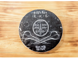 "Чай Black Metal Shu Puer 2019 ( Пуэр ""Чёрный Металл ) 100г."