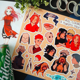 Sticker pack NKS БОЛЬШИЕ A4 Naruto