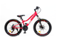 Велосипед HOGGER 24 RED MATTE Kiddy-bikes
