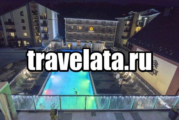 travelata сервис для бронирования туров и путешествий