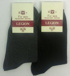Легион носки мужские хлопок с лайкрой Л-4 черные РАЗМЕР 31(45-46), 10 пар (1 упаковка)